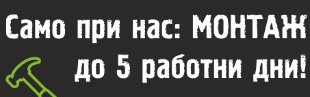 5dniMontaj