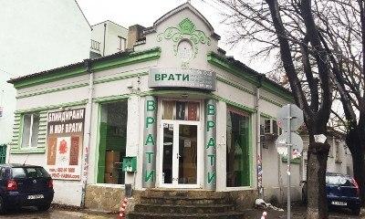 Врати Варна Беласица